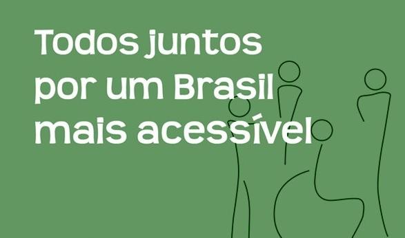 https://bibliotecaprt21.files.wordpress.com/2014/06/todos-junto-brasil-acessc3advel.jpg